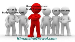 Tips & Secret of Body Language in Hindi