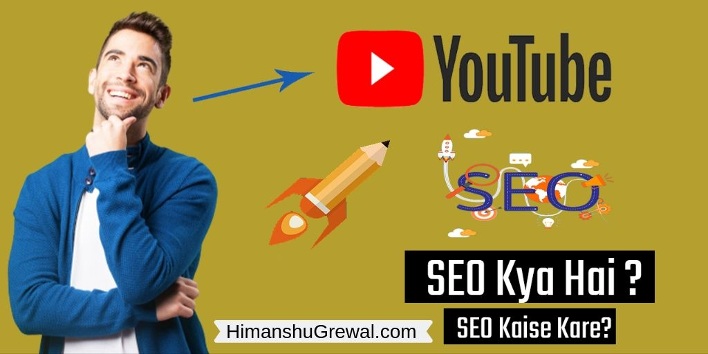 How To Rank YouTube Video in Hindi