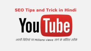 YouTube SEO Tips in Hindi