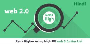 High PR DoFollow Web 2.0 Sites List 2016
