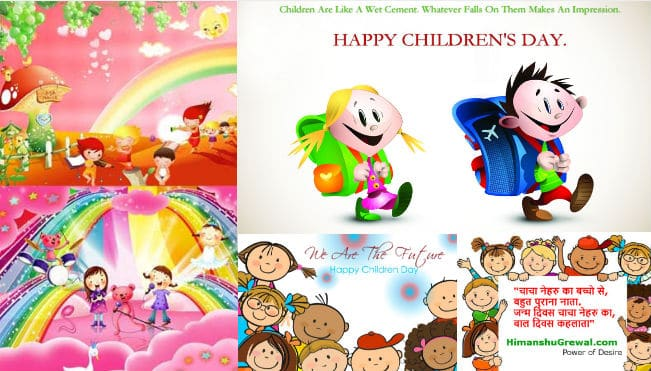Poems on Children's Day in Hindi