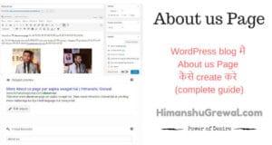 WordPress mai about us page kaise banaye