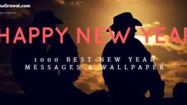 Happy New Year Message in Hindi