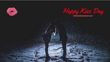 Happy Kiss Day Beautiful Wallpapers free Download