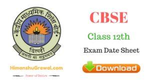 CBSE Class 12th Date Sheet 2017