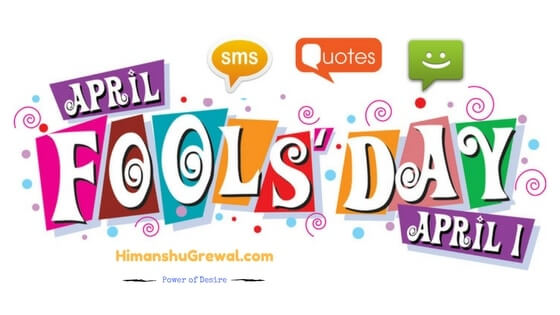 Latest April Fool SMS Messages Quotes in Hindi