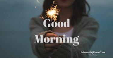 Latest Happy Good Morning shayari in hindi language