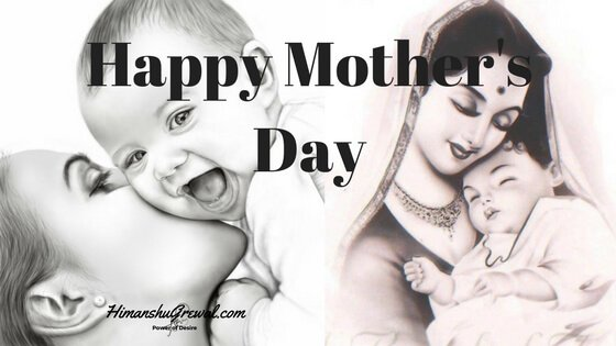 Happy Mothers Day 2017 Images and SMS in Hindi