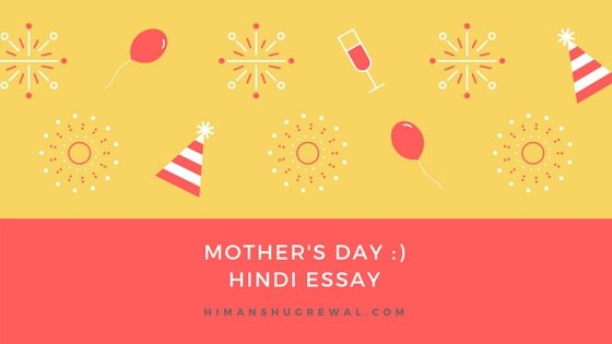 Mother's Day Essay in Hindi for Students