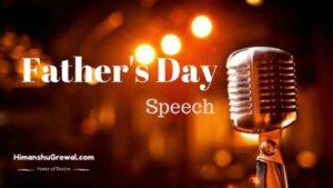 Speech on Father in Hindi - पिता के उपर हिन्दी भाषण