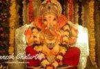 Information About Ganesh Chaturthi in Hindi