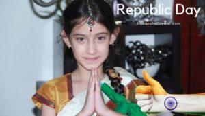 भारतीय गणतंत्र दिवस पर निबंध और इतिहास