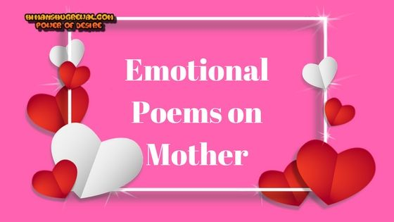Emotional Poems on Mother in Hindi