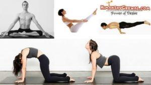 व्यायाम करने के नियम और तरीके हिंदी में