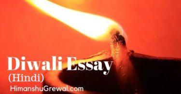 Essay on Diwali in Hindi For School Student