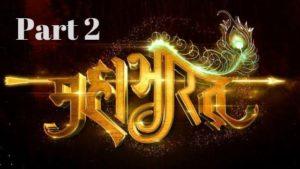 Full Mahabharat Katha in Hindi
