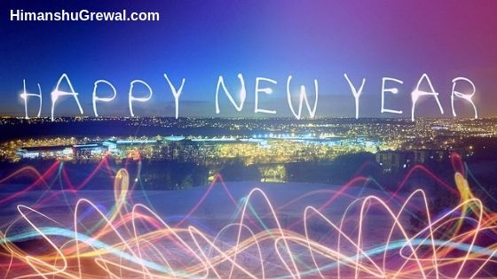 नव वर्ष पर कविता - Top 5 Heart Touching Poem on New Year in Hindi