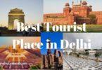 दिल्ली में घूमने की जगह जानिए
