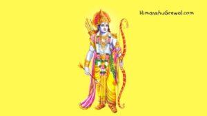 भगवान श्री राम की कहानी हिंदी में