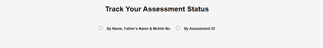 Track Your Assessment Status PMAY
