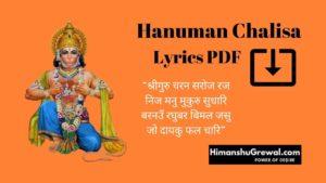 Hanuman Chalisa PDF Download [Hindi/English] - हनुमान चालीसा