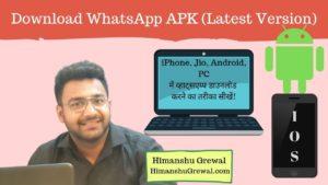 IOS, Android, PC, JIO Mai WhatsApp Download Karna Hai Kaise Kare