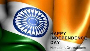 15 अगस्त स्वतंत्रता दिवस पर शायरी, कोट्स, विशेस और कविता