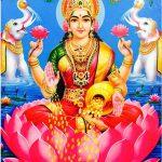 Laxmi Mata Images Download