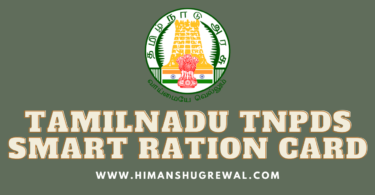 TNPDS TN Smart Ration Card Status and Online Apply Link