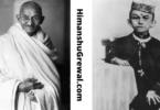 महात्मा गांधी पर निबंध