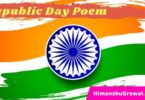 Short Poem on Republic Day in Hindi